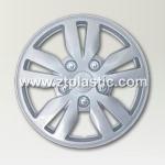 Wheel Cover ZT-219