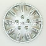Wheel Cover ZT-1029