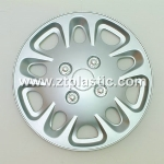 Wheel Cover ZT-3534