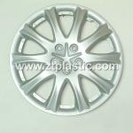 Wheel Cover ZT-503